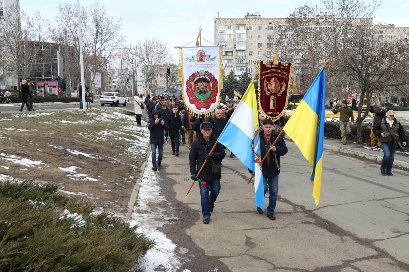 Жители Черноморска почтили память погибших воинов-интернационалистов, фото-1