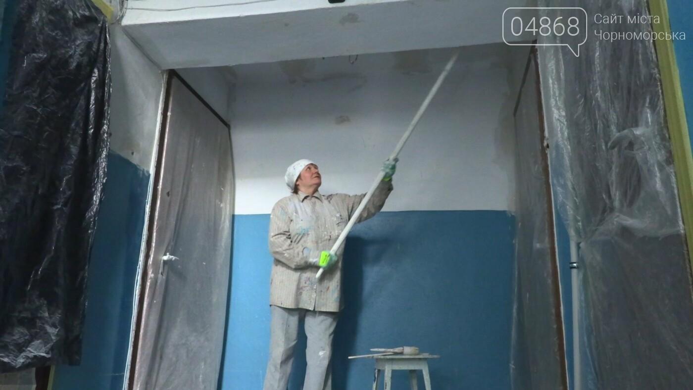 В полувековом доме Черноморска ведется ремонт (видео), фото-4