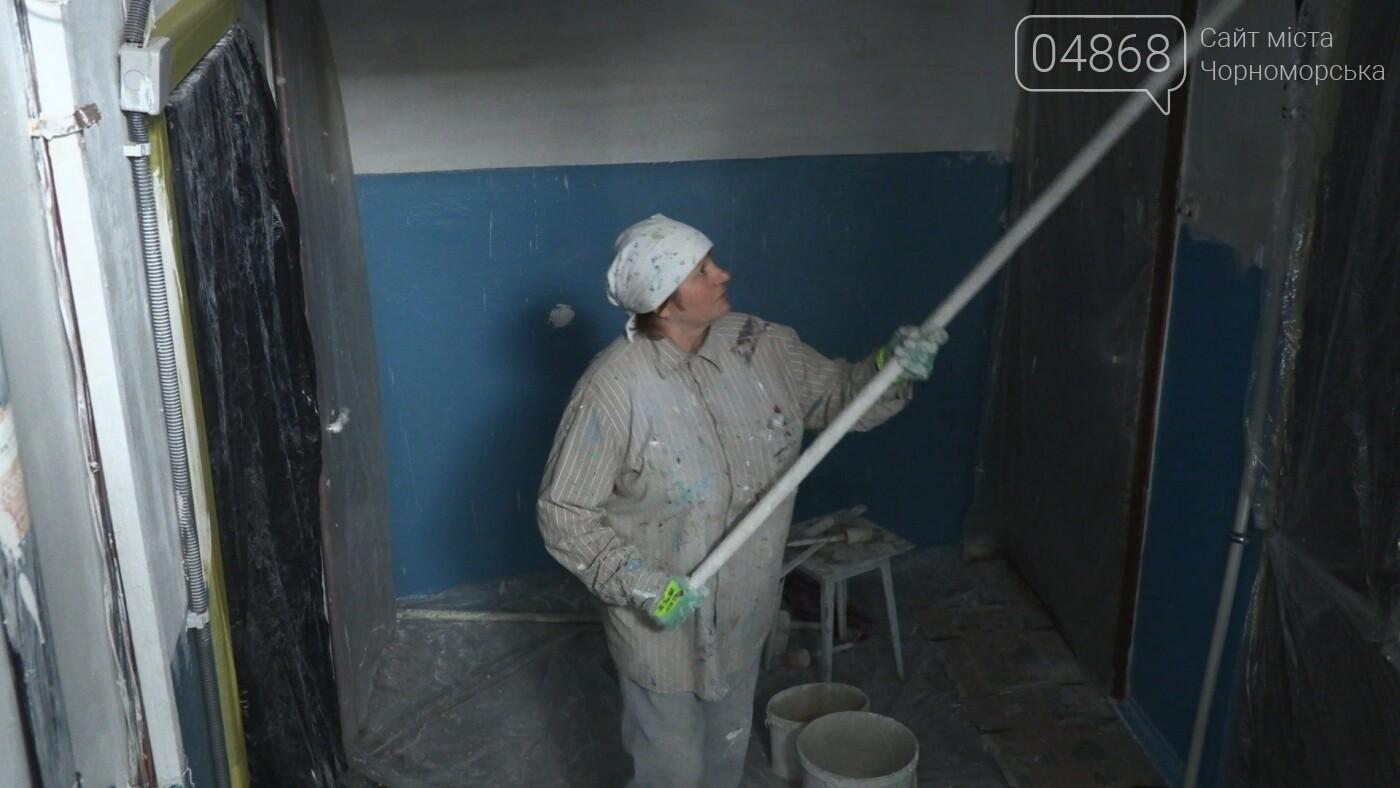 В полувековом доме Черноморска ведется ремонт (видео), фото-2