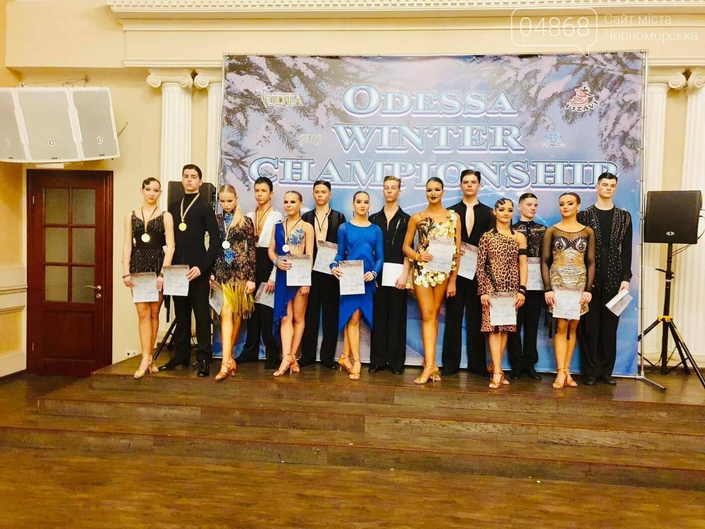 Танцоры из Черноморска заняли призовые места на турнире по бальным танцам, фото-7