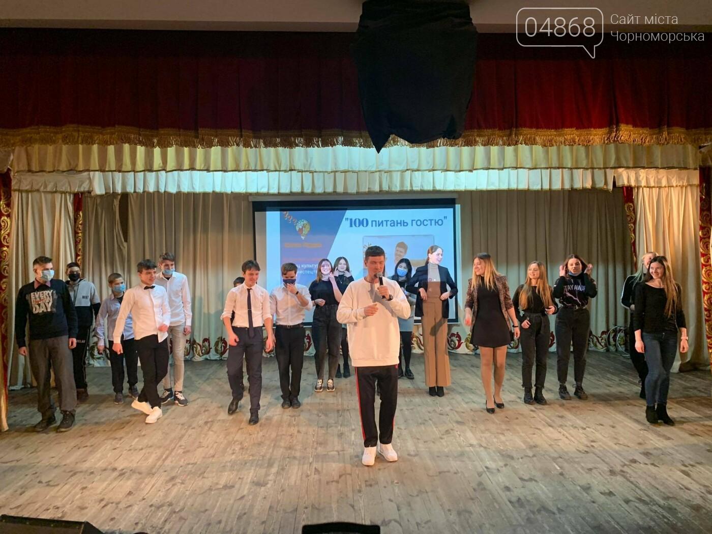 О жизни, о спорте и многом другом: Игорь Кузьменко ответил на вопросы юных лидеров (видео), фото-1