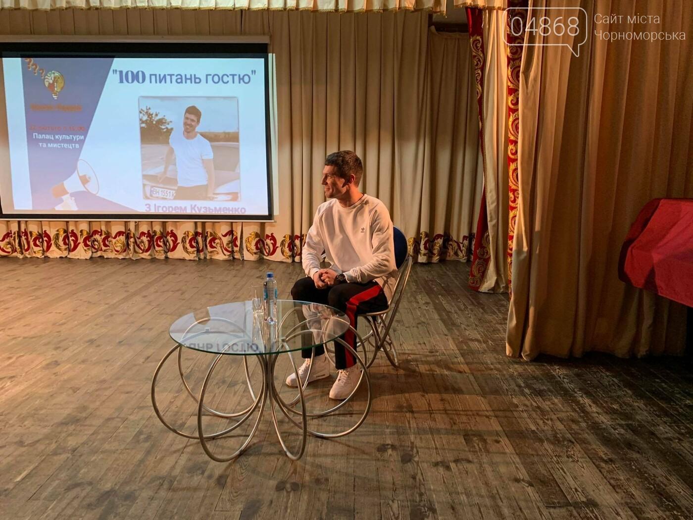 О жизни, о спорте и многом другом: Игорь Кузьменко ответил на вопросы юных лидеров (видео), фото-3