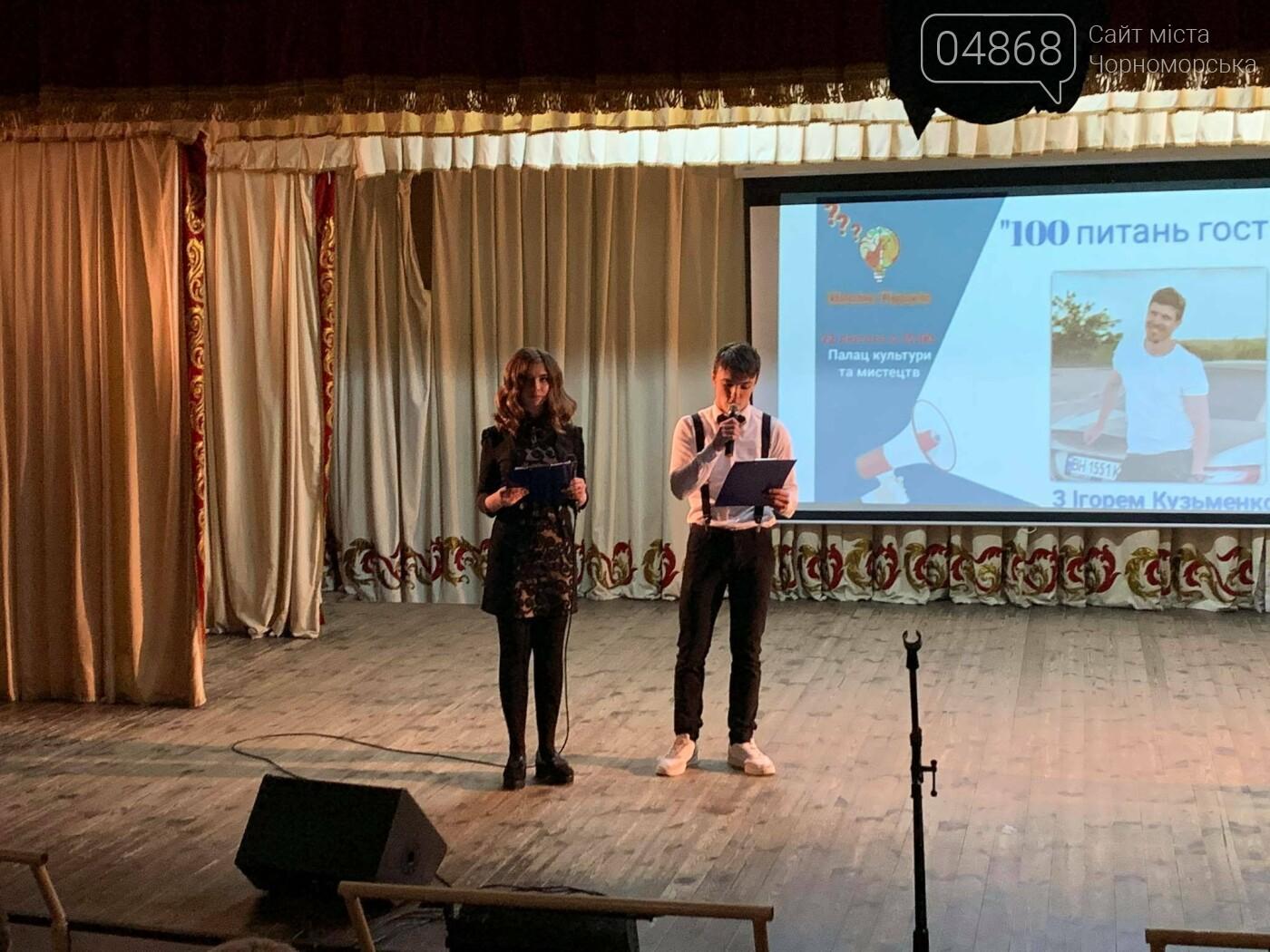 О жизни, о спорте и многом другом: Игорь Кузьменко ответил на вопросы юных лидеров (видео), фото-4