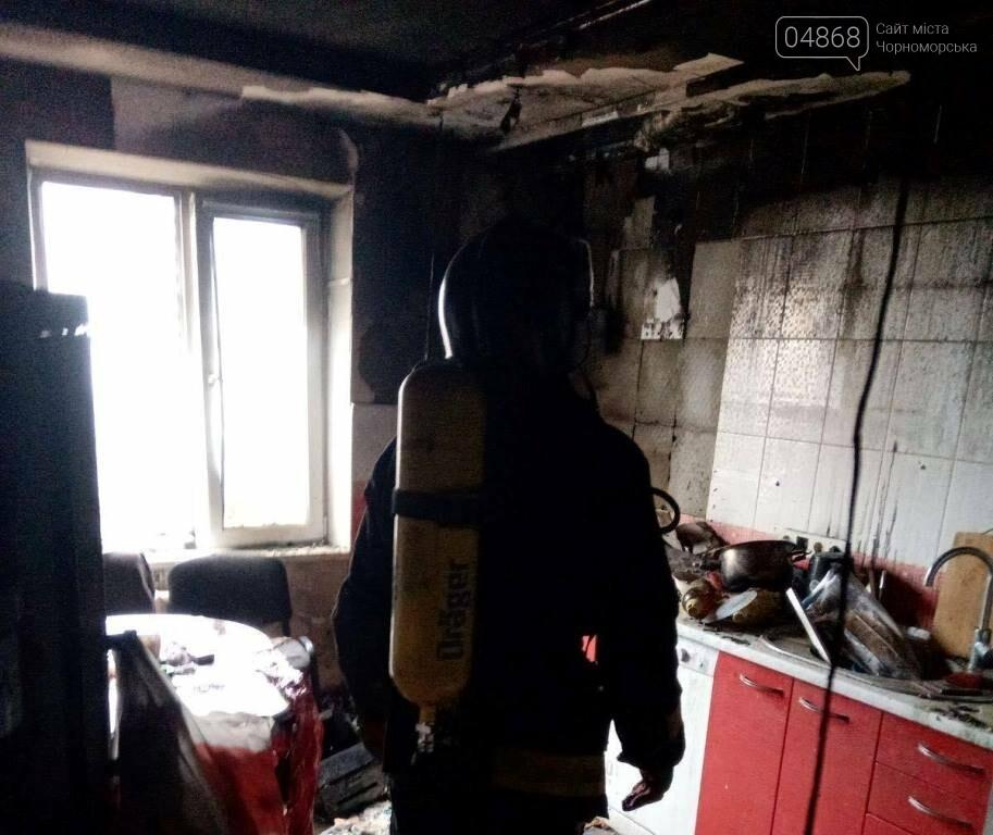 В Одессе на поселке Котовского горела квартира, фото-1