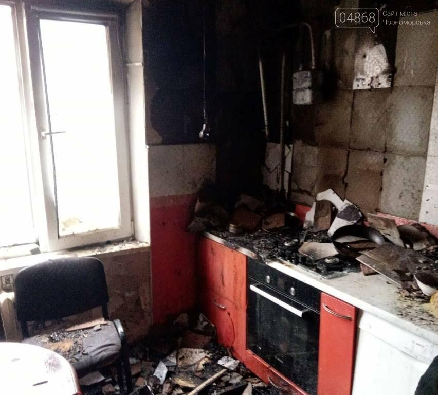 В Одессе на поселке Котовского горела квартира, фото-2