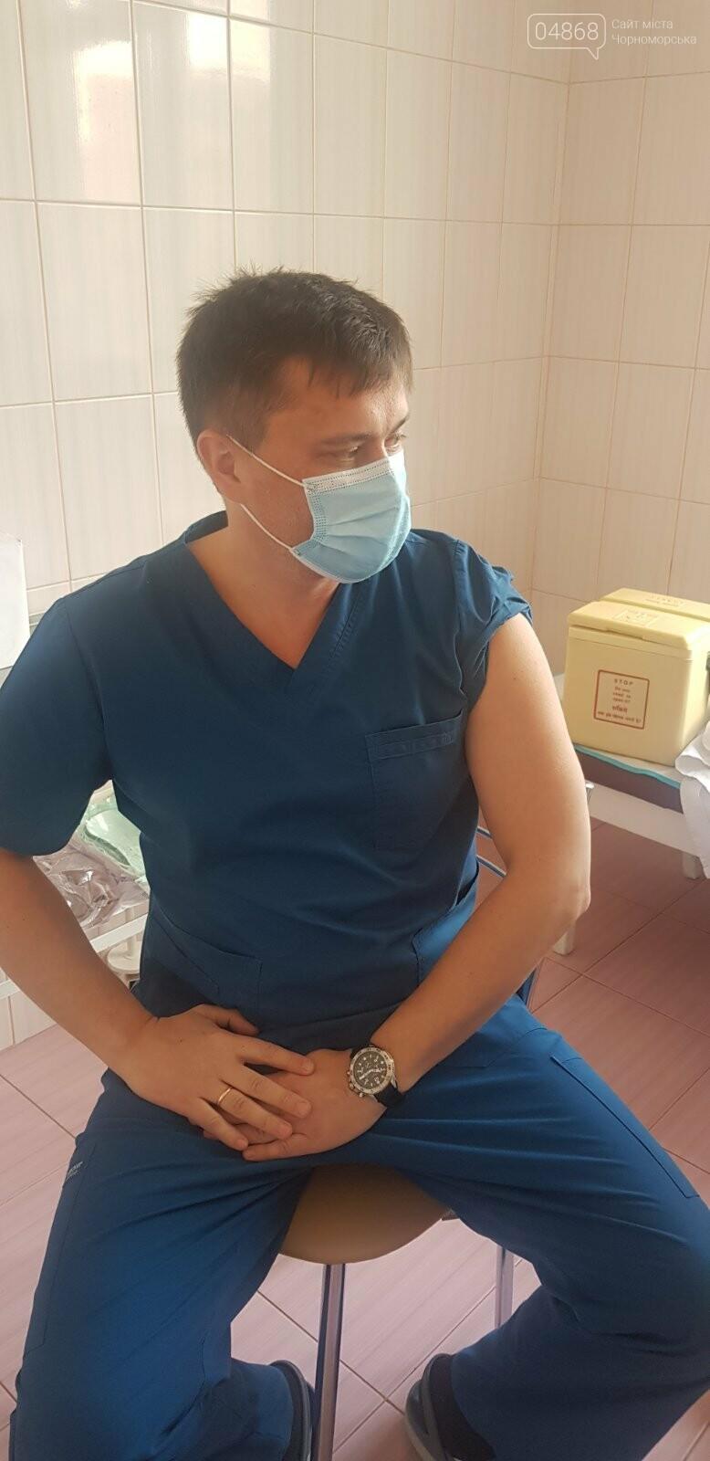 В Черноморске вакцинировались 30 человек, фото-4