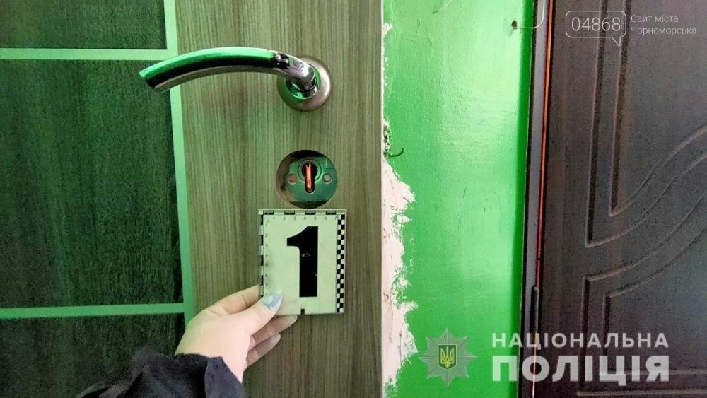 Двум жителям Черноморска грозит лишение свободы за разбойное нападение, фото-1