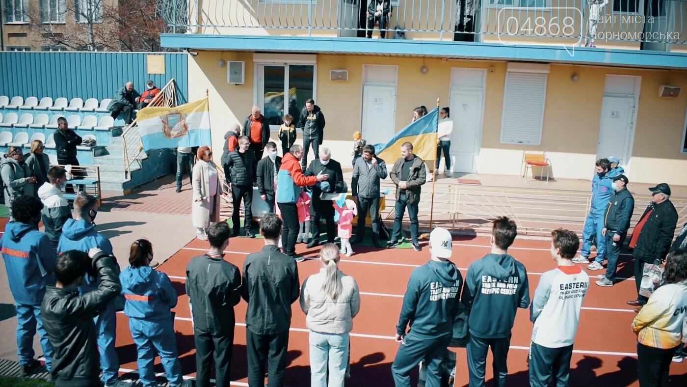 Город талантов: в Черноморске наградили юных спортсменов (видео), фото-1