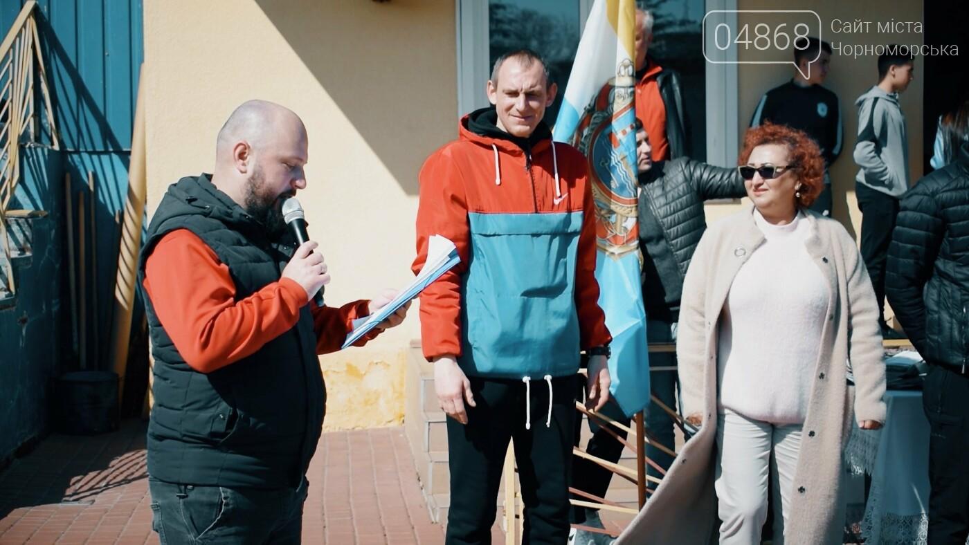 Город талантов: в Черноморске наградили юных спортсменов (видео), фото-2
