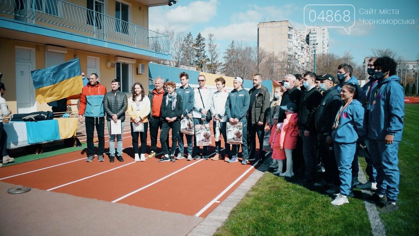 Город талантов: в Черноморске наградили юных спортсменов (видео), фото-7