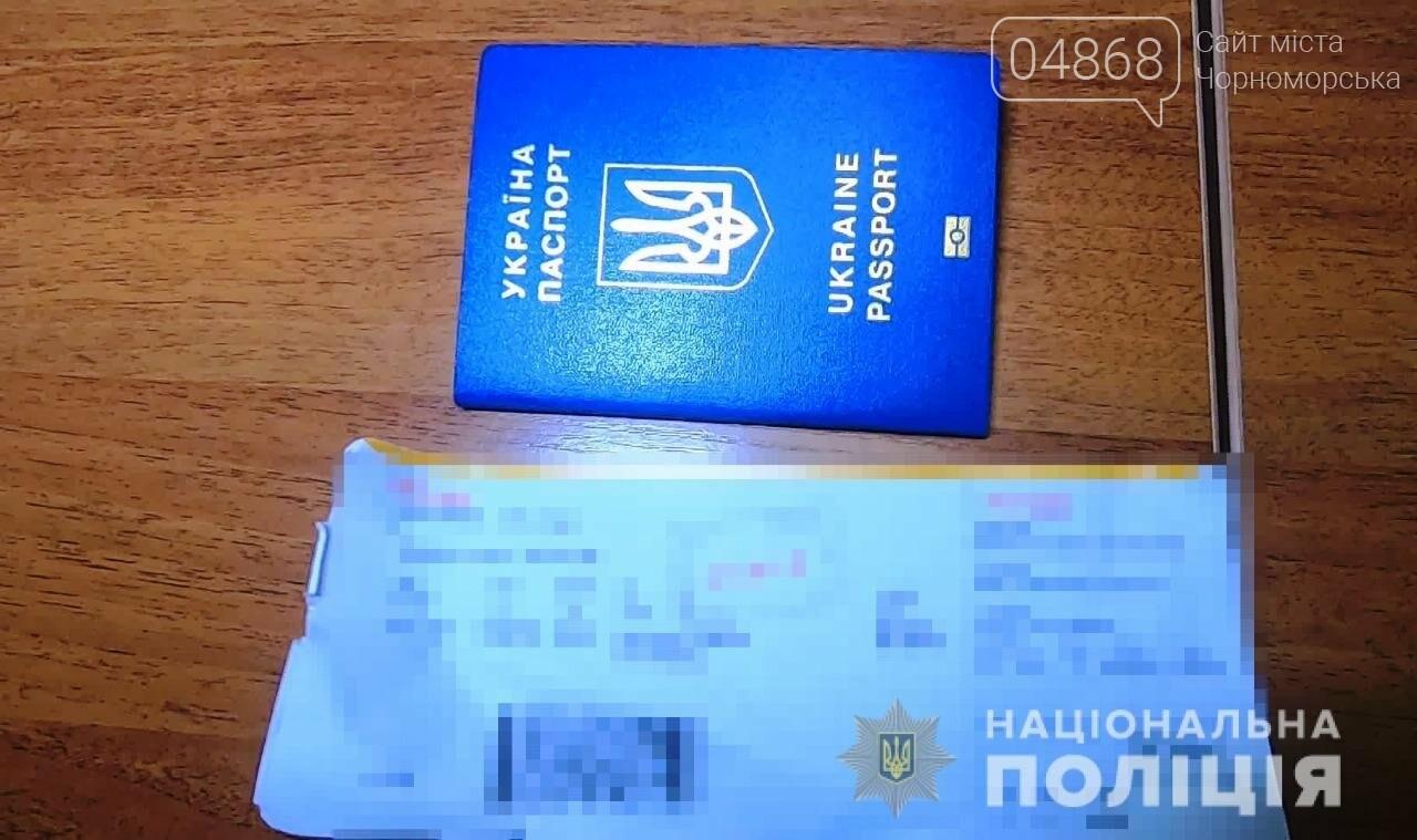 В Одессе подозреваемый пытался вывезти в Турцию завербованных мужчин, фото-1