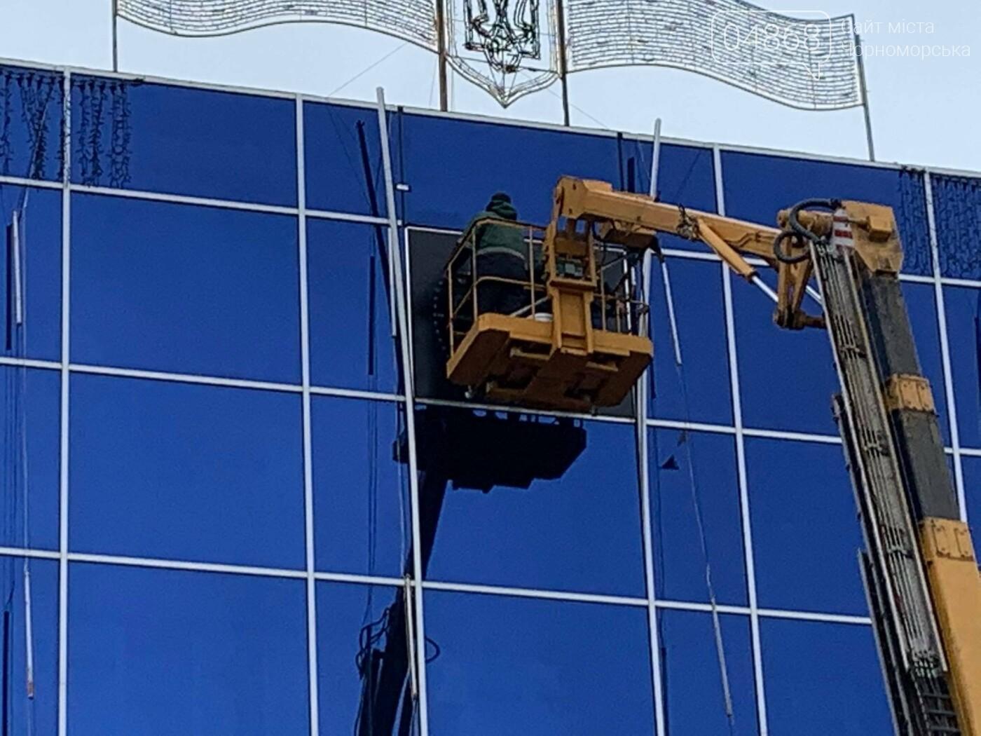 В Черноморске появились новые городские часы, фото-1
