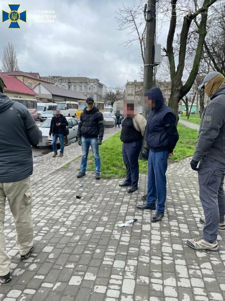 СБУ раскрыла масштабное хищение в одесской «УЗ», фото-1