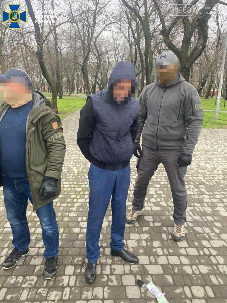 СБУ раскрыла масштабное хищение в одесской «УЗ», фото-3