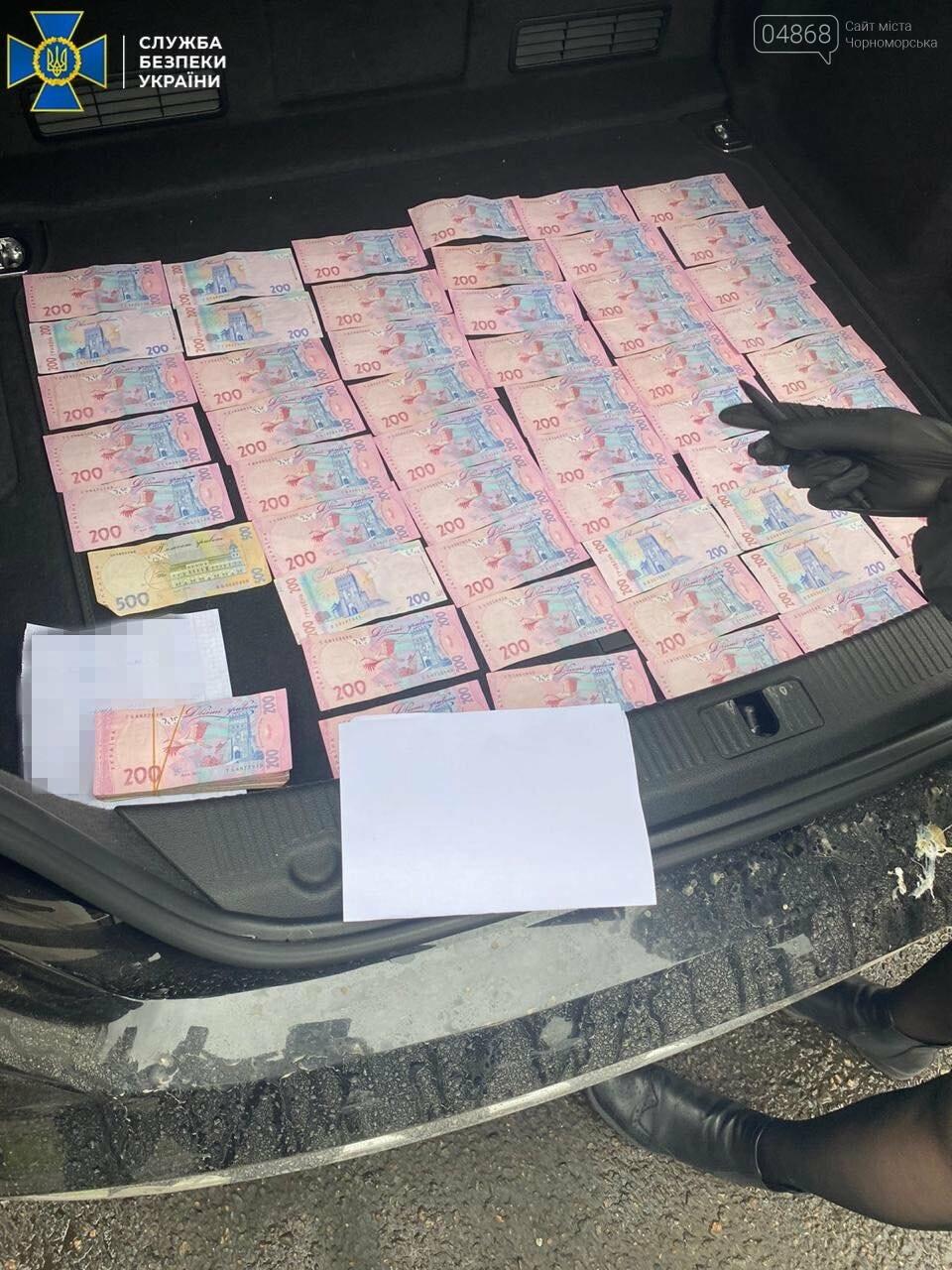 СБУ раскрыла масштабное хищение в одесской «УЗ», фото-4