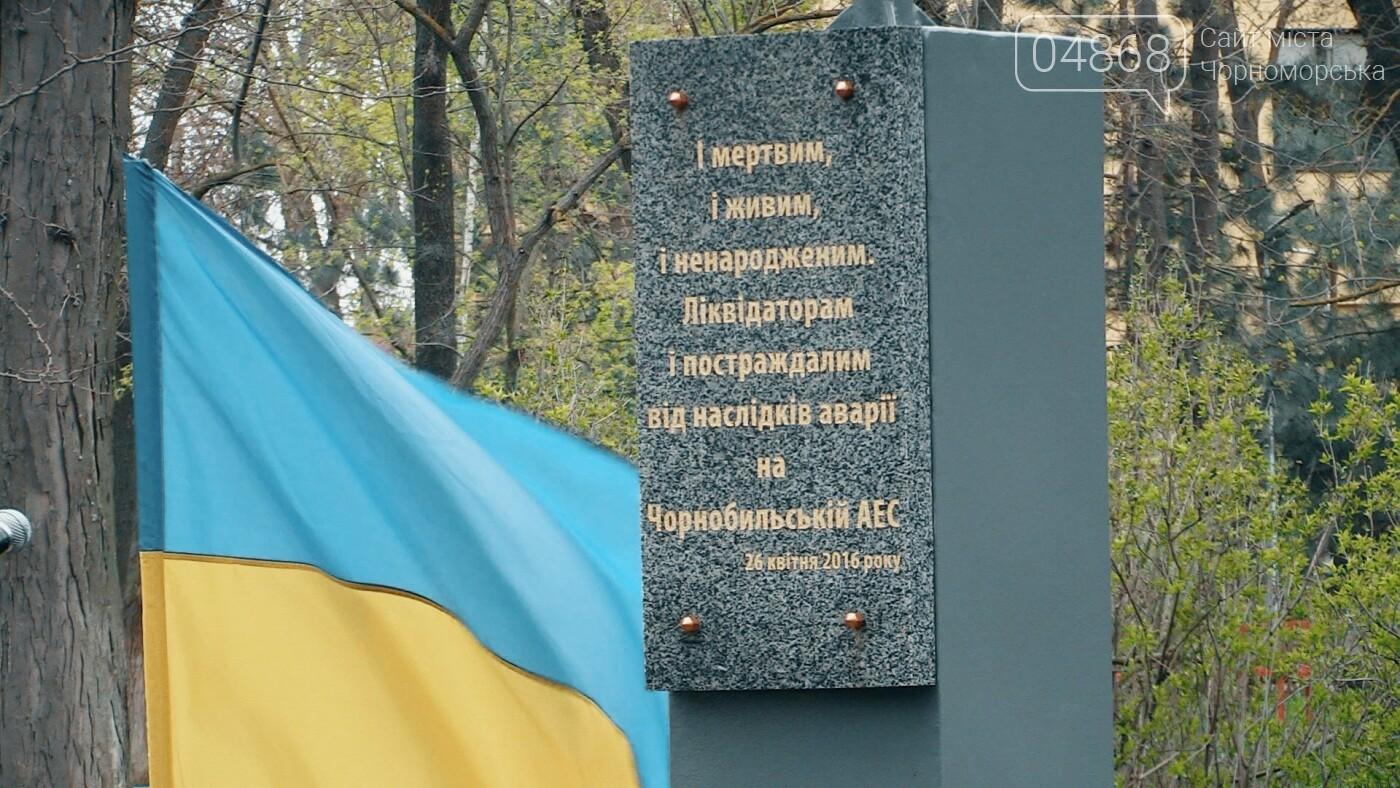 В Черноморске чтят подвиг ликвидаторов аварии на ЧАЭС, фото-7