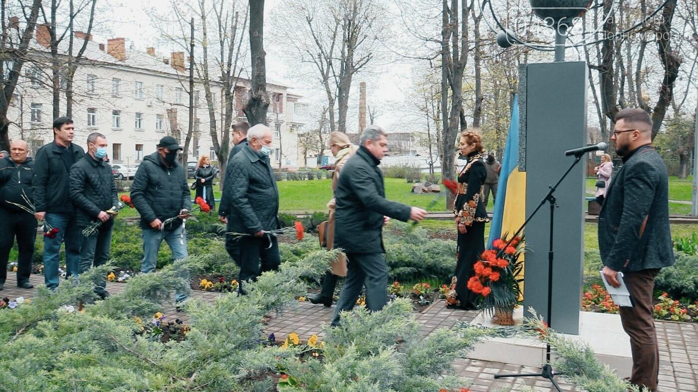 В Черноморске чтят подвиг ликвидаторов аварии на ЧАЭС, фото-2