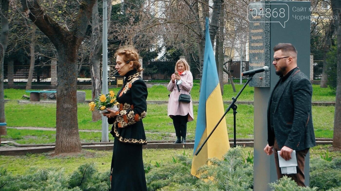 В Черноморске чтят подвиг ликвидаторов аварии на ЧАЭС, фото-3