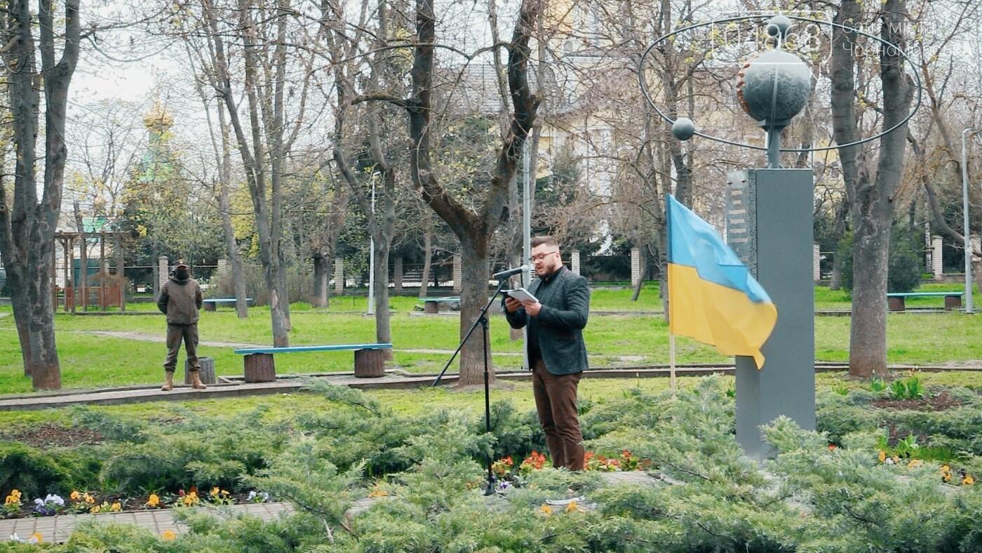 В Черноморске чтят подвиг ликвидаторов аварии на ЧАЭС, фото-1