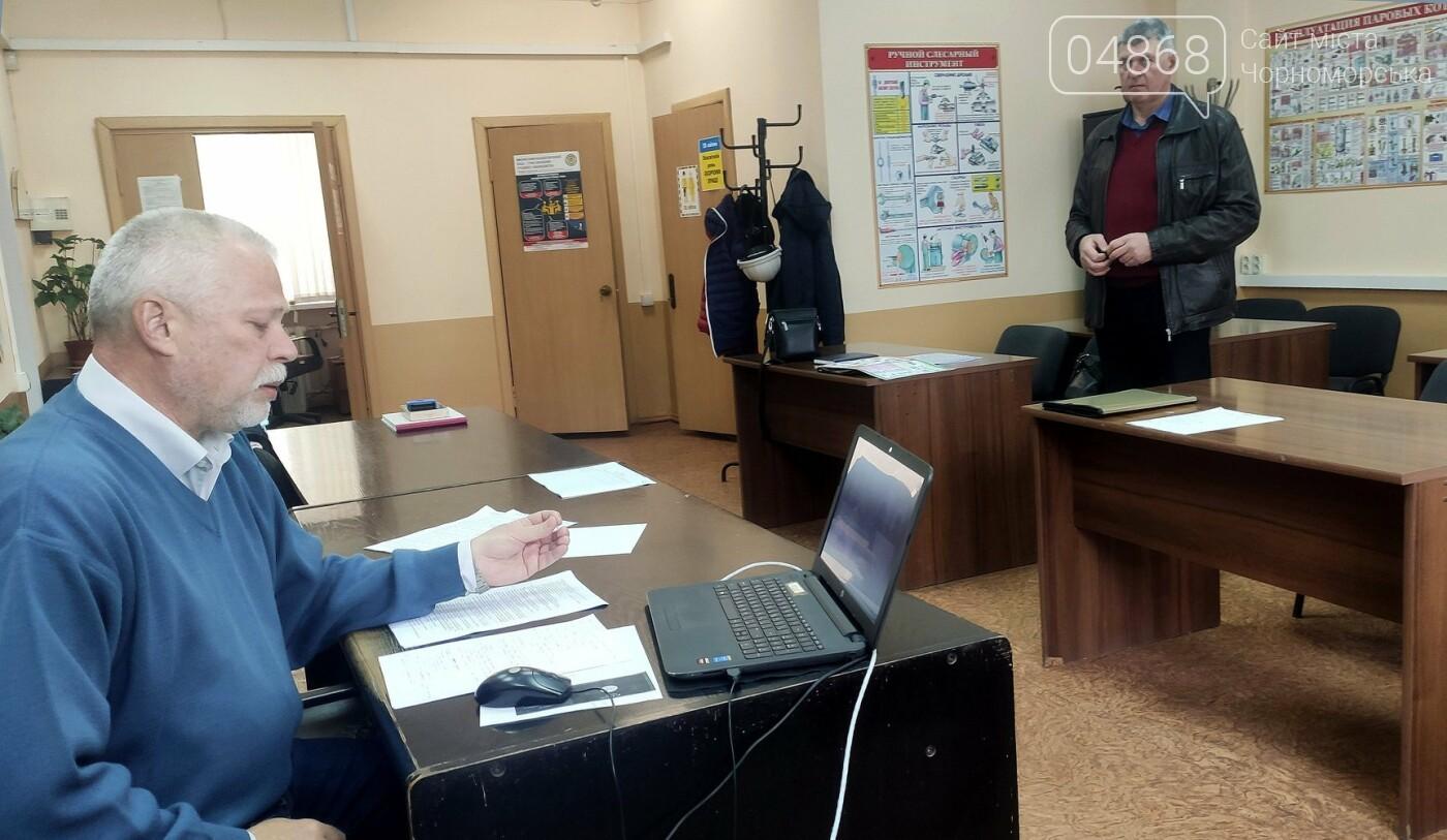 Черноморские портовики прошли курс повышения квалификации, фото-4