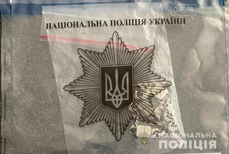 В Одессе подростки избили и ограбили прохожего , фото-1