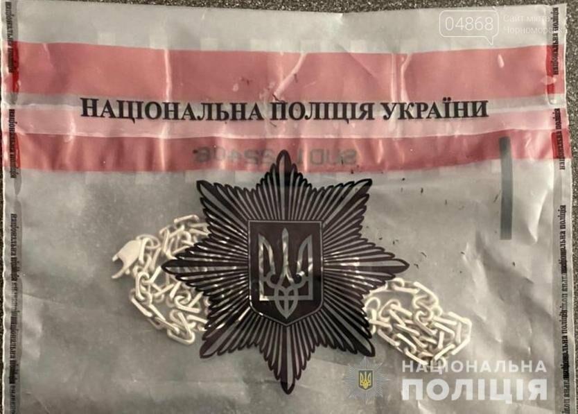 В Одессе подростки избили и ограбили прохожего , фото-2