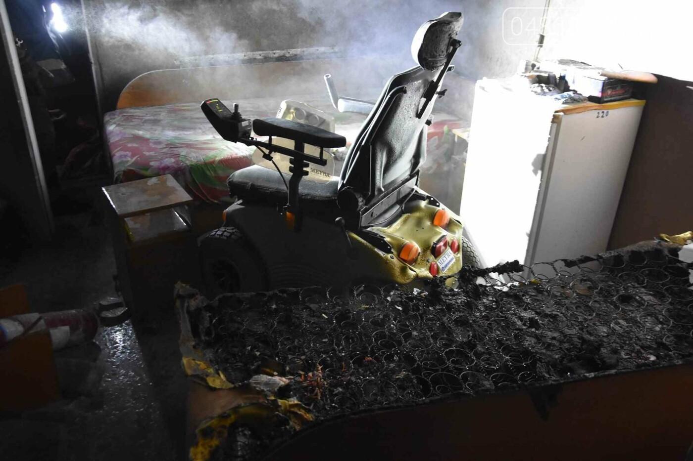 В результате пожара в санатории на Куяльнике пострадал мужчина с инвалидностью, фото-3