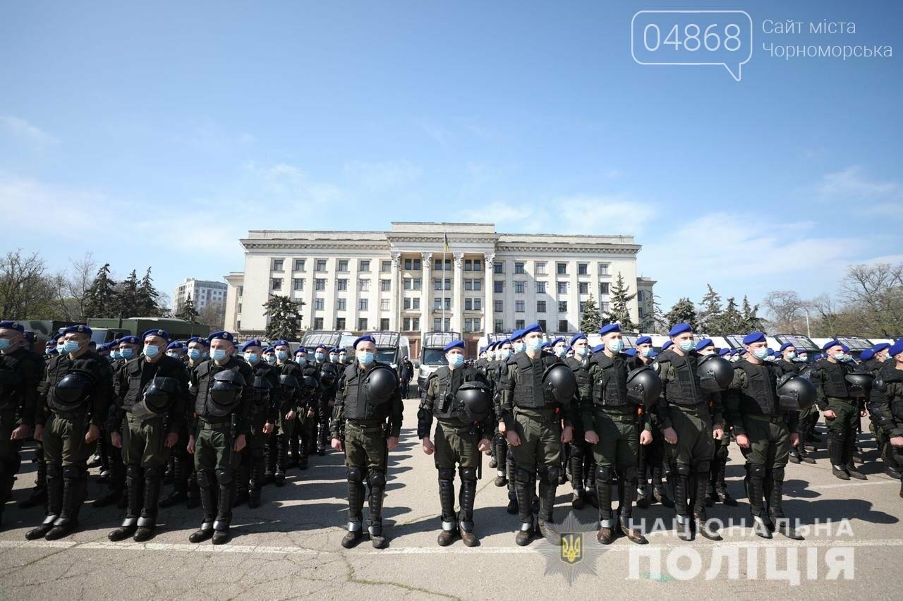 Правоохранителям Одесской области провели инструктаж перед предстоящими праздниками, фото-3