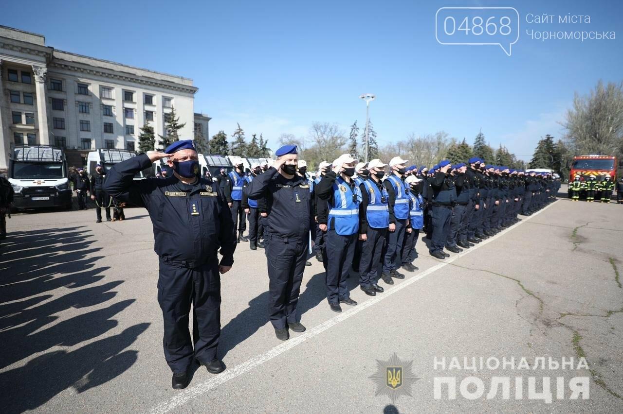 Правоохранителям Одесской области провели инструктаж перед предстоящими праздниками, фото-2