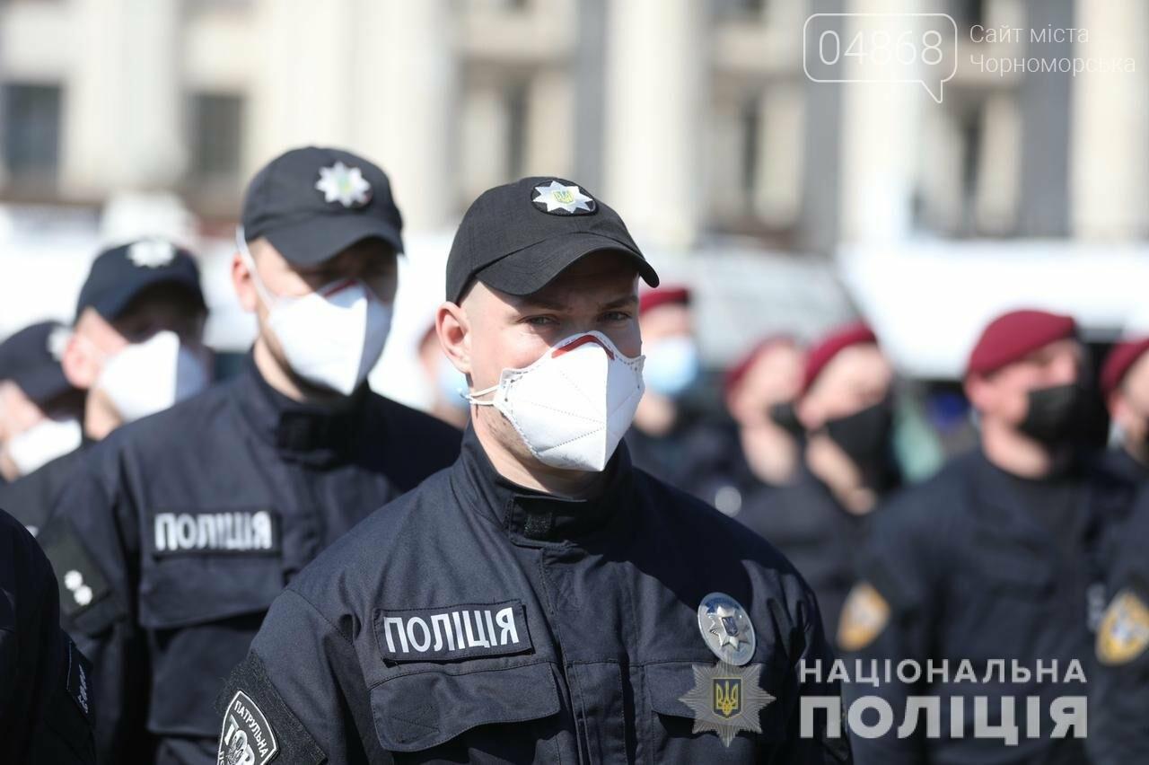 Правоохранителям Одесской области провели инструктаж перед предстоящими праздниками, фото-4