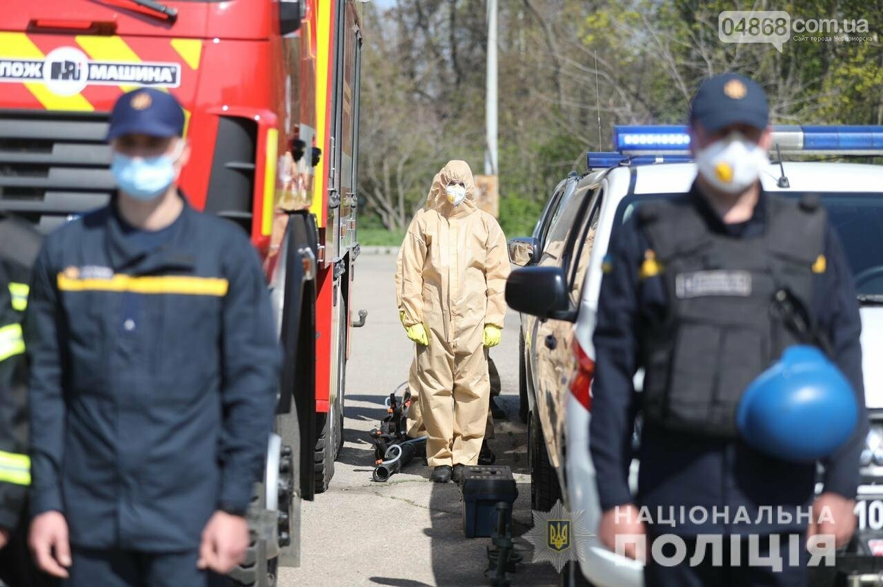 Правоохранителям Одесской области провели инструктаж перед предстоящими праздниками, фото-1