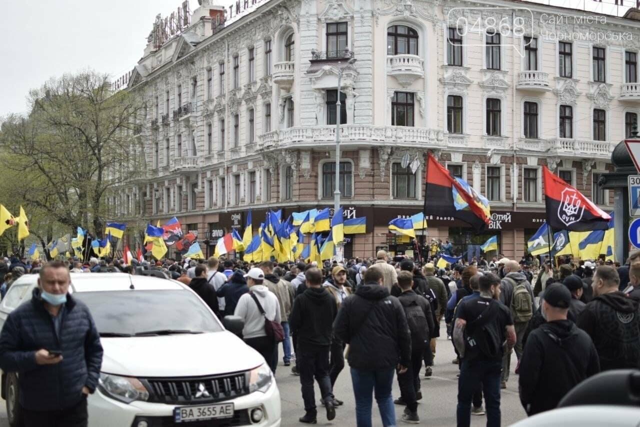 В центре Одессы прошел марш патриотов, фото-1