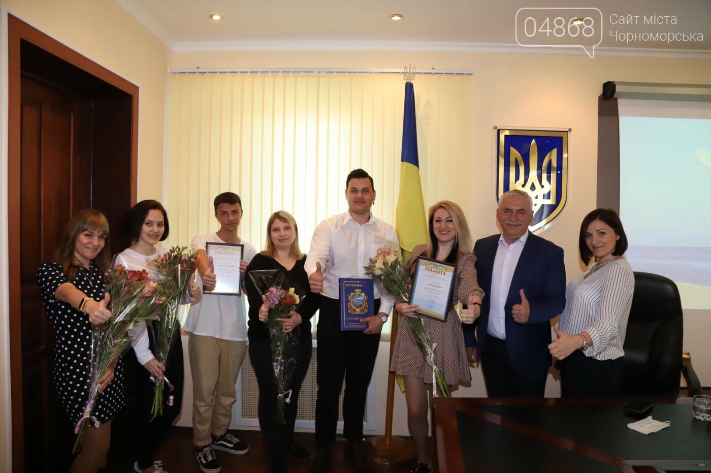 В Черноморске объявили победителей городского фотоконкурса «Это мой город», фото-3