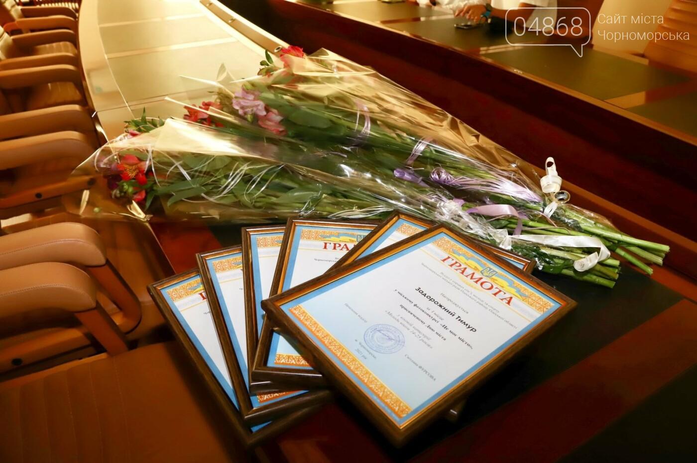 В Черноморске объявили победителей городского фотоконкурса «Это мой город», фото-4