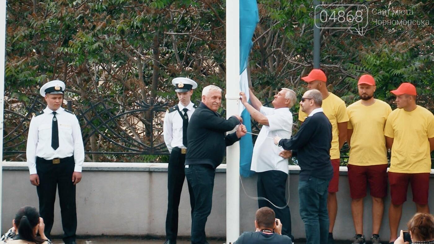 В Черноморске состоялась торжественная церемония поднятия Голубого флага, фото-1