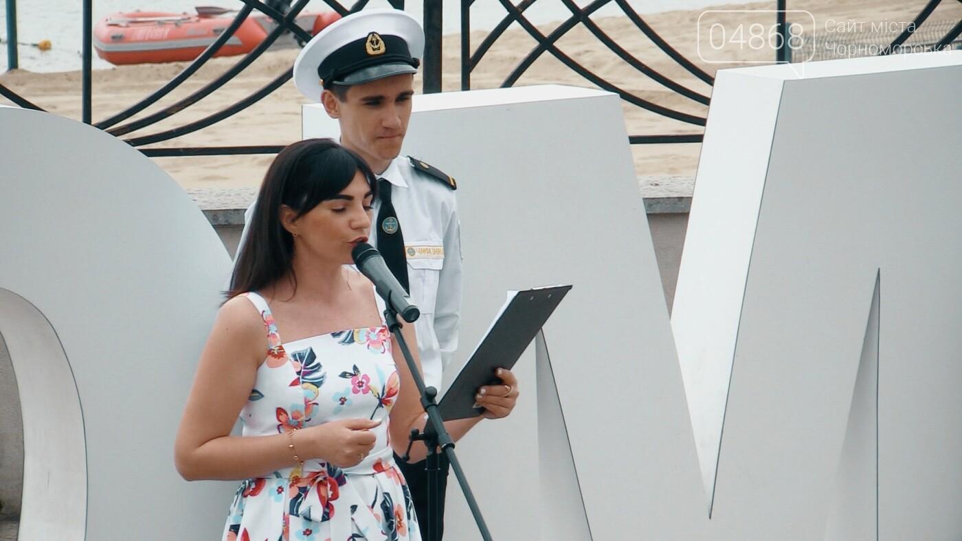 В Черноморске состоялась торжественная церемония поднятия Голубого флага, фото-2