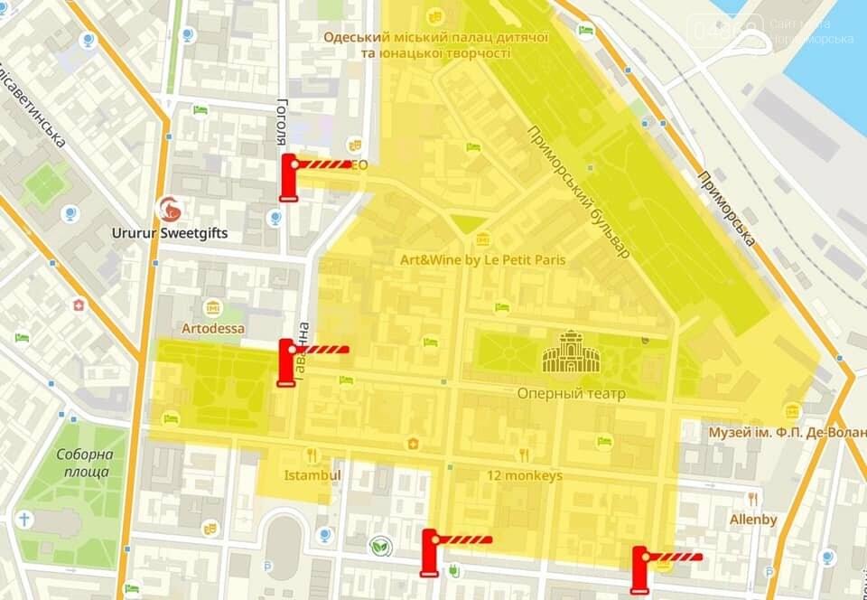 Важно знать: как будет работать «пешеходный центр Одессы», фото-1