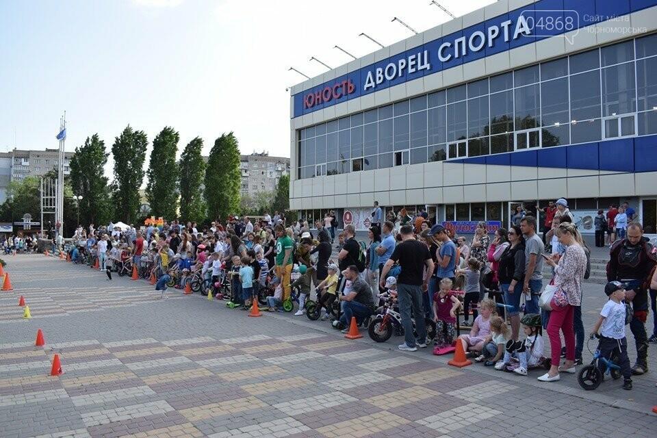 Маленьких жителей Черноморска приглашают принять участие в соревнованиях «Крути педали», фото-3
