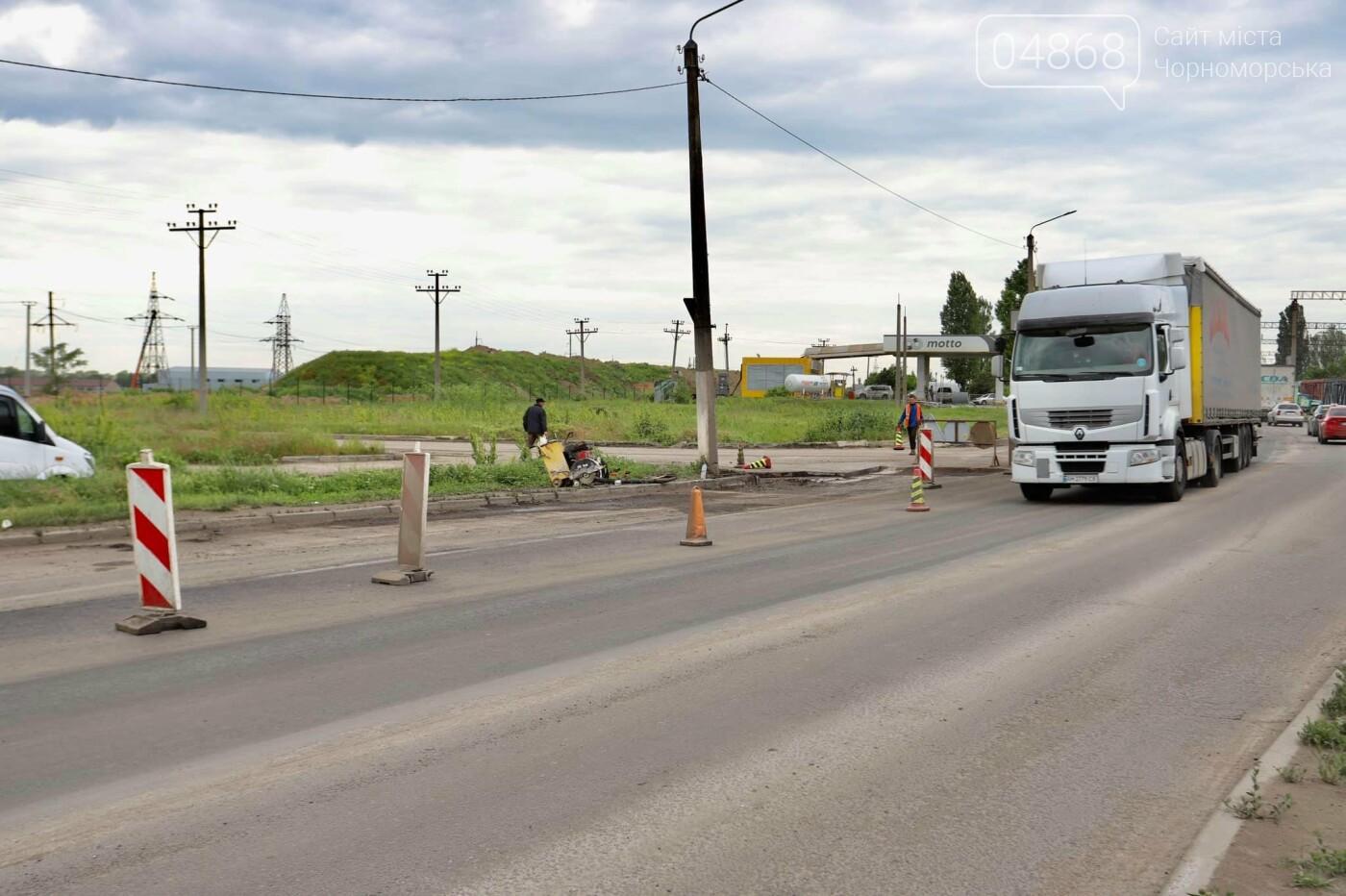В Черноморске продолжается ремонт проблемного участка дороги, фото-1