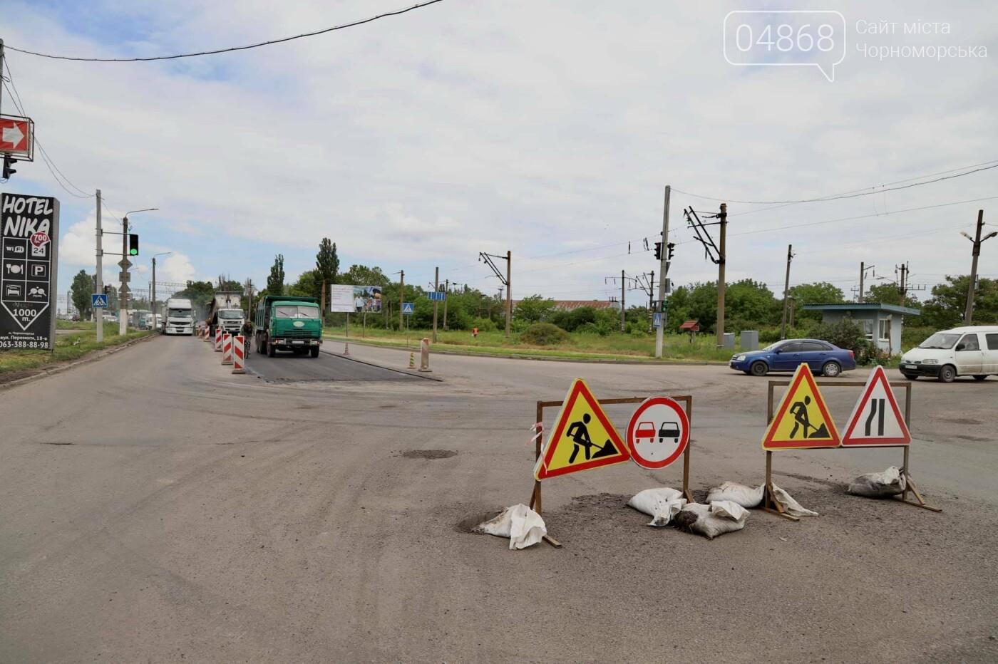 В Черноморске продолжается ремонт проблемного участка дороги, фото-5