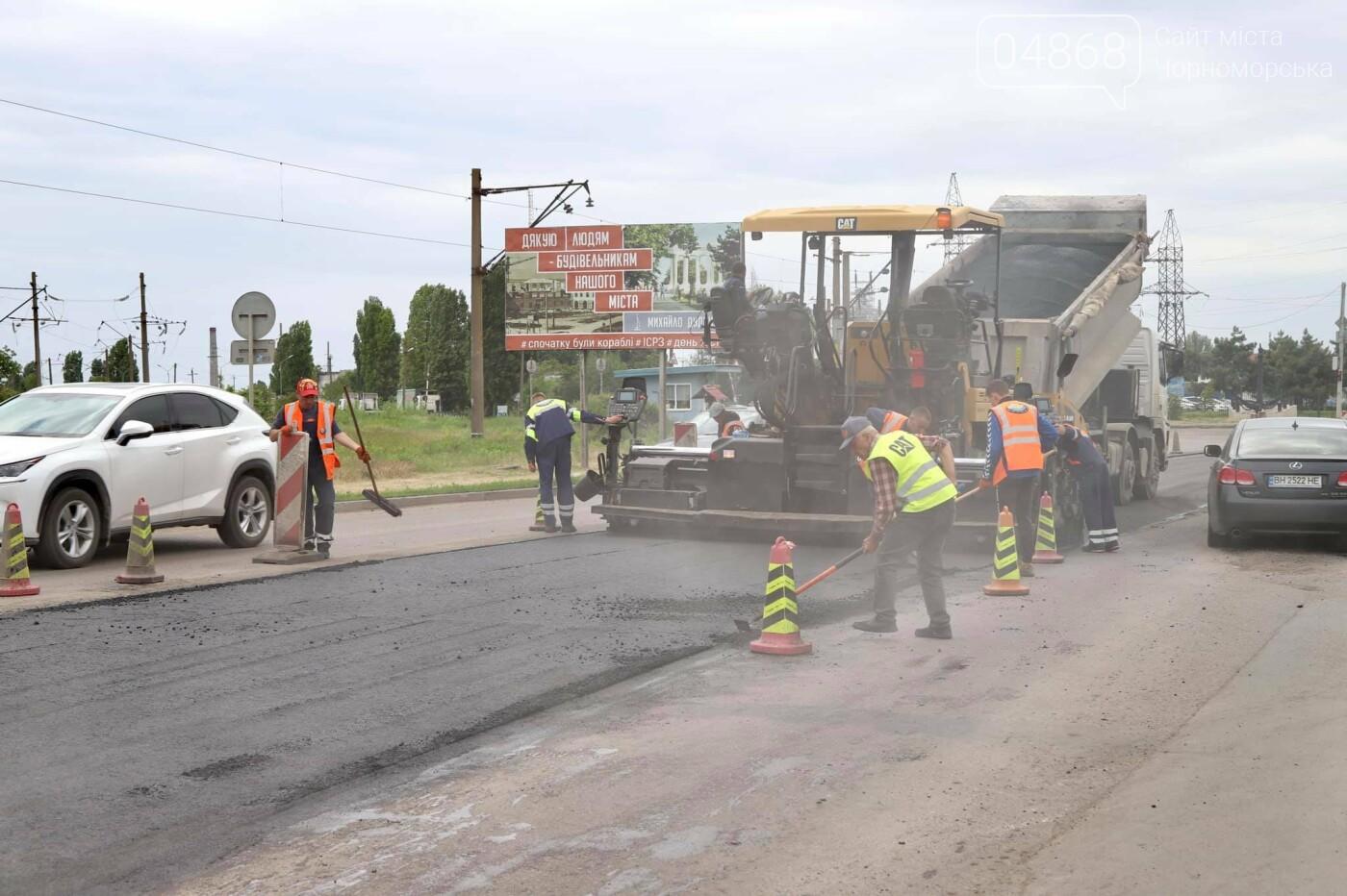 В Черноморске продолжается ремонт проблемного участка дороги, фото-7