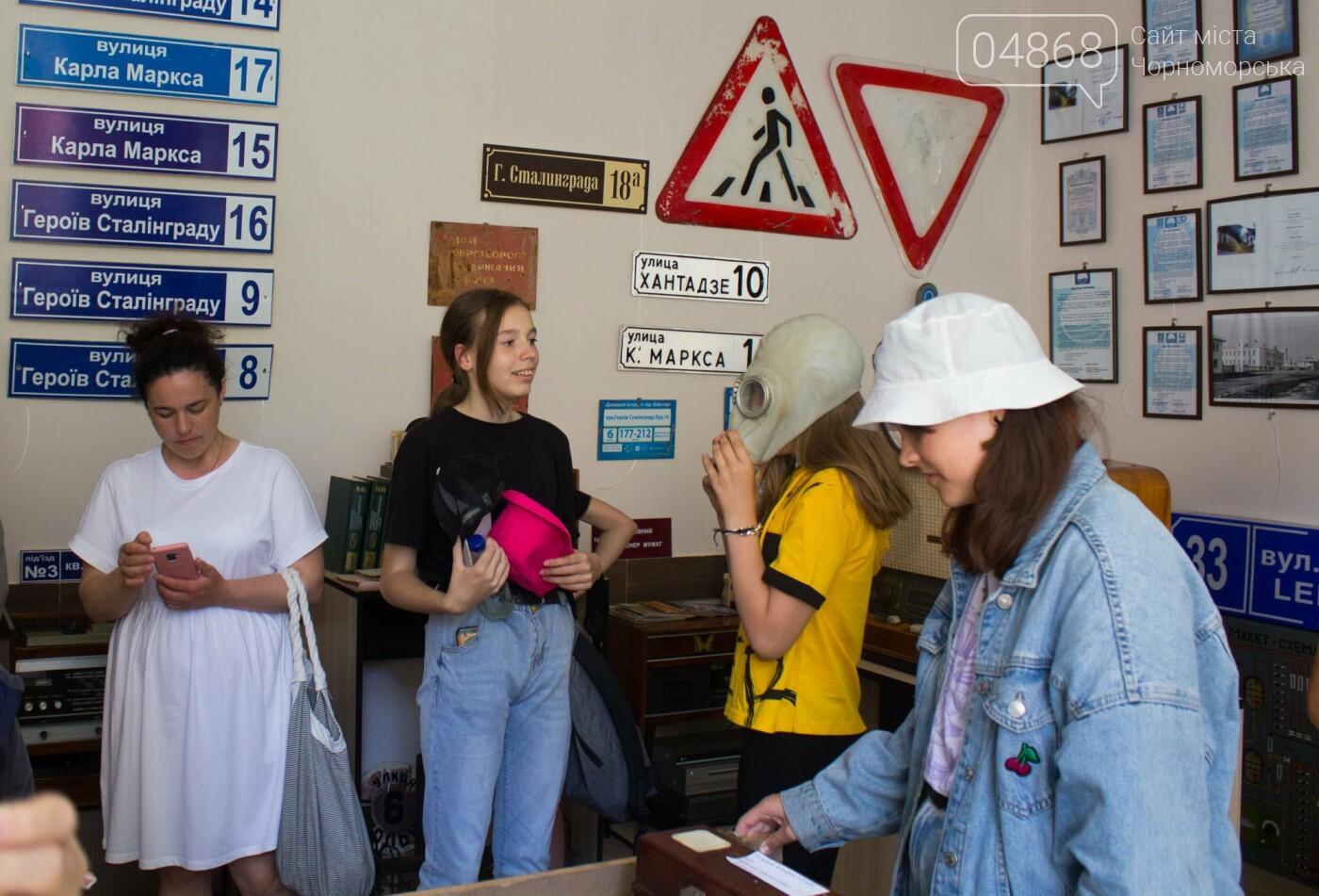 Черноморские школьники посетили музей КП «ГУЖКХ», фото-2