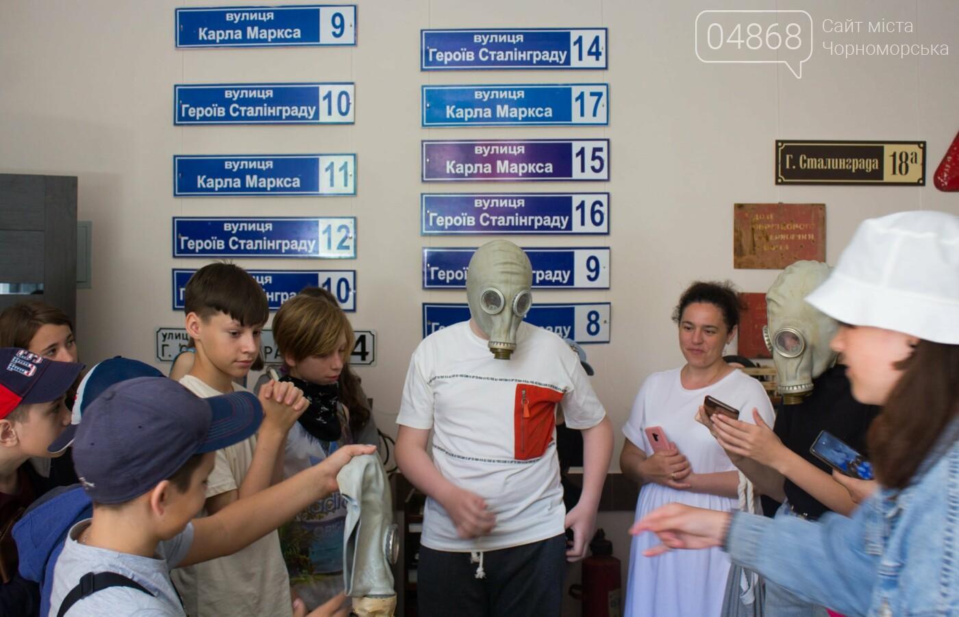 Черноморские школьники посетили музей КП «ГУЖКХ», фото-4