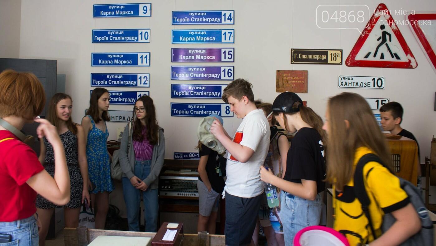 Черноморские школьники посетили музей КП «ГУЖКХ», фото-5