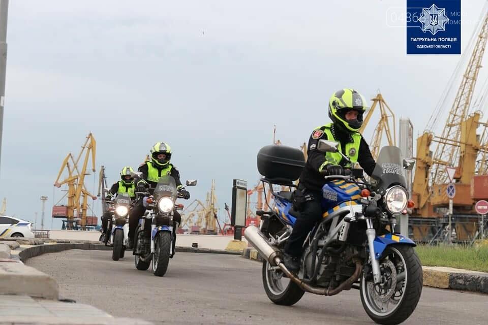 По дорогам Одессы начал колесить мотопатруль, фото-1