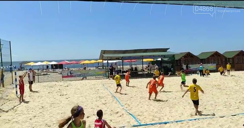 Черноморские спортсмены приняли участие в чемпионате Украины по пляжному гандболу, фото-1