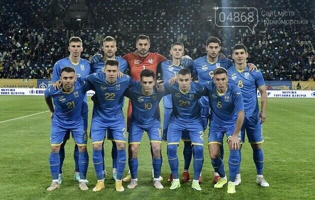 Украина – Северная Македония Прогноз на матч Евро - 17.06.2021, фото-1