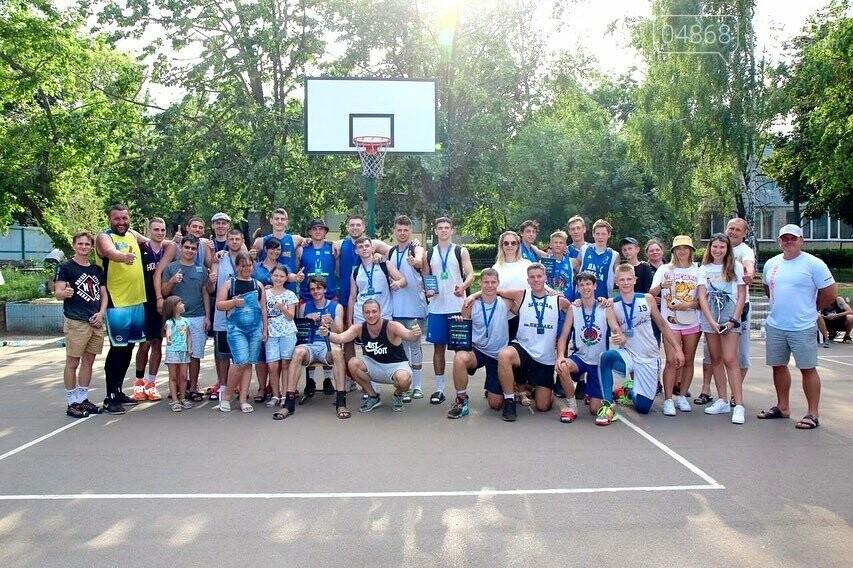В Черноморске прошёл турнир по баскетболу «Street Game Chernomorsk», фото-1