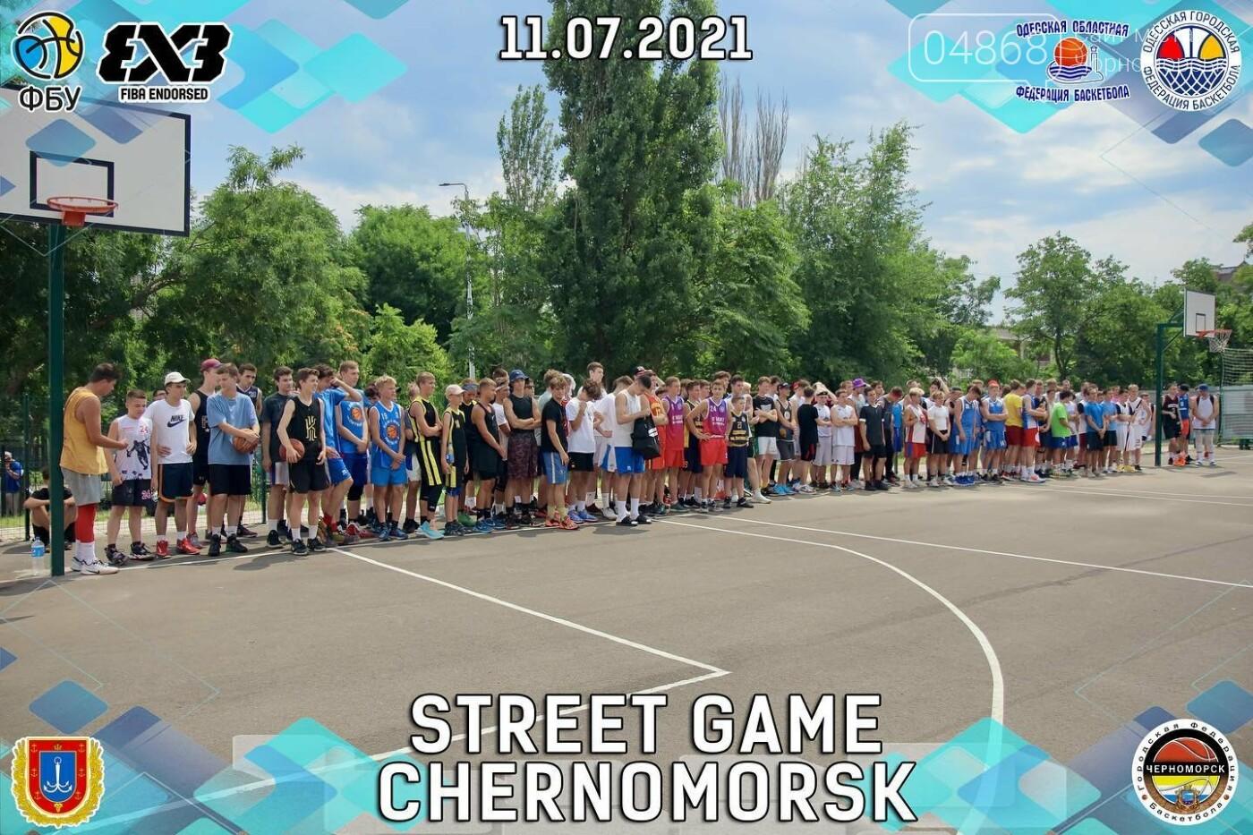 В Черноморске прошёл турнир по баскетболу «Street Game Chernomorsk», фото-7