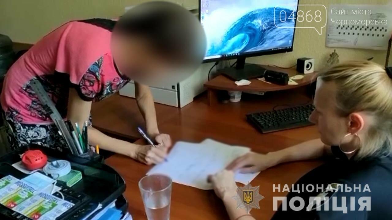 В Черноморске 49-летняя женщина убила сожителя, фото-3